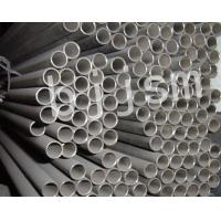 Best Titanium tube/pipe TitaniumTube wholesale