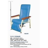 Best Transfusion chai... Infusion chair wholesale