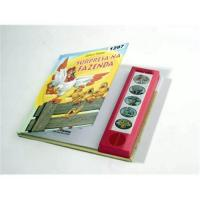Sound Book/ Talking Book/Message Book