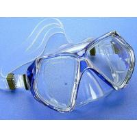 Quality Fashion Adult Silicon Diving Masks Hy-ms8206-5 wholesale