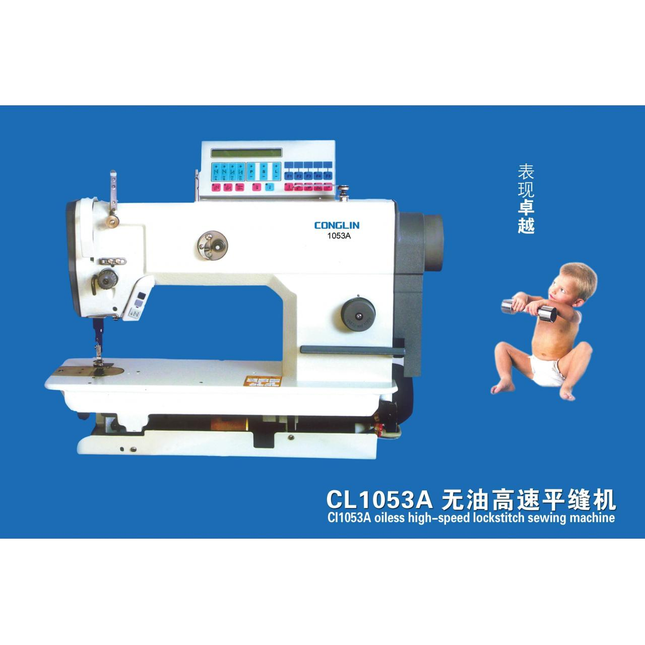 Quality Construction Industry SEWING MACHINE wholesale