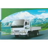 Best light truck and lorry 1033 1 ton series wholesale