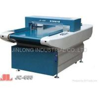 Quality Auto conveyor metal detector JC-600 for garment or textile product wholesale