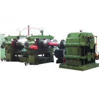 Buy cheap double axes open mill from wholesalers