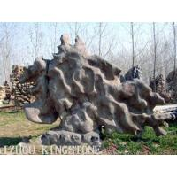 Best Pavement Product  Natural Rockery-25 wholesale