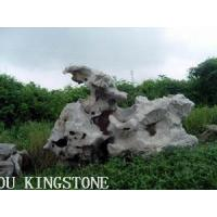 Best Pavement Product  Natural Rockery-20 wholesale
