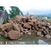Quality Pavement Product  Natural Rockery-17 wholesale
