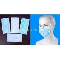 Quality Face Mask With Ultrasonic Elastic wholesale