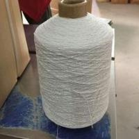 Best raw white latex rubber thread wholesale