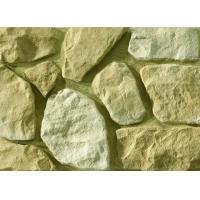 Manufactured Stone Rock Type SYS Series