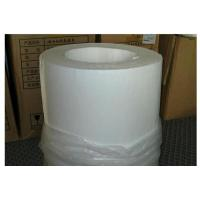 Buy cheap Hot melt adhesive DOMTAR from wholesalers