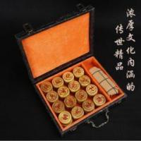 Best Chinese chess wholesale