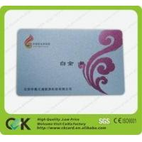 Best SGS insurance pvc smart chip card from China supplier wholesale