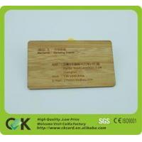 Best 2016 promotion wooden business card with free sample wholesale