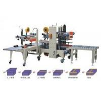 Buy cheap Automatic Flaps Folding Carton Sealer (CSM50AF-2) from wholesalers