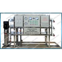 Best 3.0 Ton/Hour Pure Water Treatment System wholesale