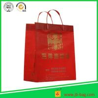 Best favorite chinese red plastic gift bag po plastic bag wholesale