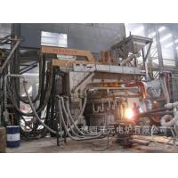 Best Successful case Hubei 40 tons Electric Arc Furnace wholesale