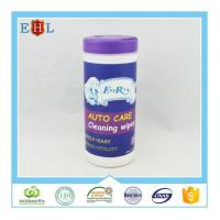 Interior Car Care Products Best Interior Car Care Products