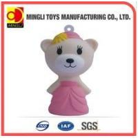 Best PU Stress Toys The most wonderful for hot sale promotional gift wholesale