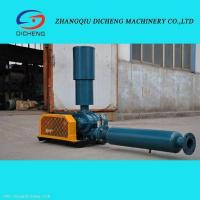 DSR200 Roots Blower