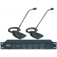 Quality Conference system MT-2000 wholesale