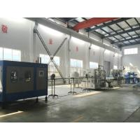 Best Mineral water/pure water bottling machinery complete plant wholesale