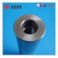 Best Internal Threaded Carbide Extensions wholesale