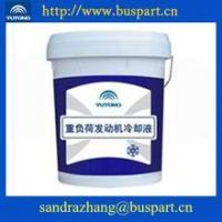 Bus engine Deicing fluid for engine cooling system, Antifreeze Coolant liquid
