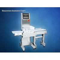 Check weigher V6-1KH-32 High Speed Check Weigher