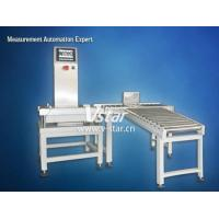 Best Check weigher V6-30KL-T Pusher Type wholesale