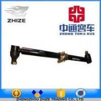 Best original tie rod for zhongtong bus LCK6127H wholesale