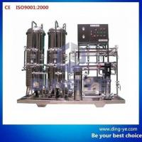 Best Cup filling and sealing machine P-RO series wholesale