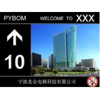 China Display ELCD 10.4A Indicator on sale