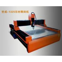Best Stone carving machine The new 1325 stone engraving machine wholesale