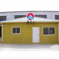 Best New Construction Material EPS Cement Board House wholesale
