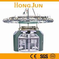 Buy cheap Double Side Towel Knitting Machine from wholesalers