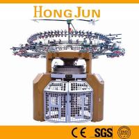Double Jersey Interloack/ Rib Circular Knitting Machine