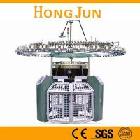 Buy cheap Computerized Jacquard Single Jersey Circular Knitting Machine from wholesalers
