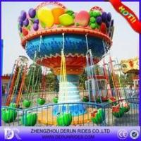 Best Playground interesting swing ride flying chair wholesale