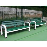 Best Leisure Benches wholesale