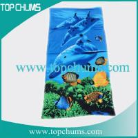 Quality lands end beach towel bt0128 wholesale