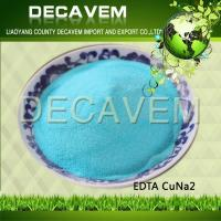 Best EDTA CuNa2, Cu chelated fertilizer (Cu≥15%) wholesale