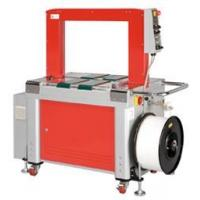 Best high-speed fully auto strapping machine wholesale