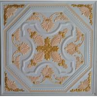 Quality POP Gypsum Board Ceiling Product No. wholesale