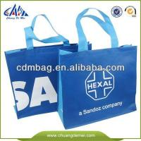 Best factory price gift bag non woven wholesale