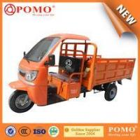 Best Cargo Tricycle Low power consumption Motor Cargo Battery Powered Tricycle wholesale