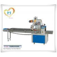 Hot Sale Automatic Pie Horizontal Flow Packing Machine CT-320
