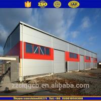 Quality Poultry shed/house/Farming low cost steel chicken shed wholesale