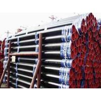 Quality Casing /Tubing for Wells wholesale